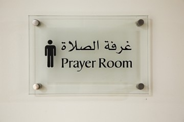 Is a university campus prayer room any different to providing a bar?